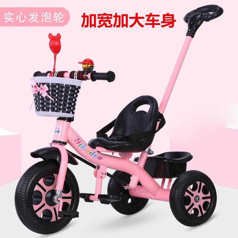 儿童三轮车脚踏车宝宝手推车小孩推车自行车1--3-5岁男女宝宝单车