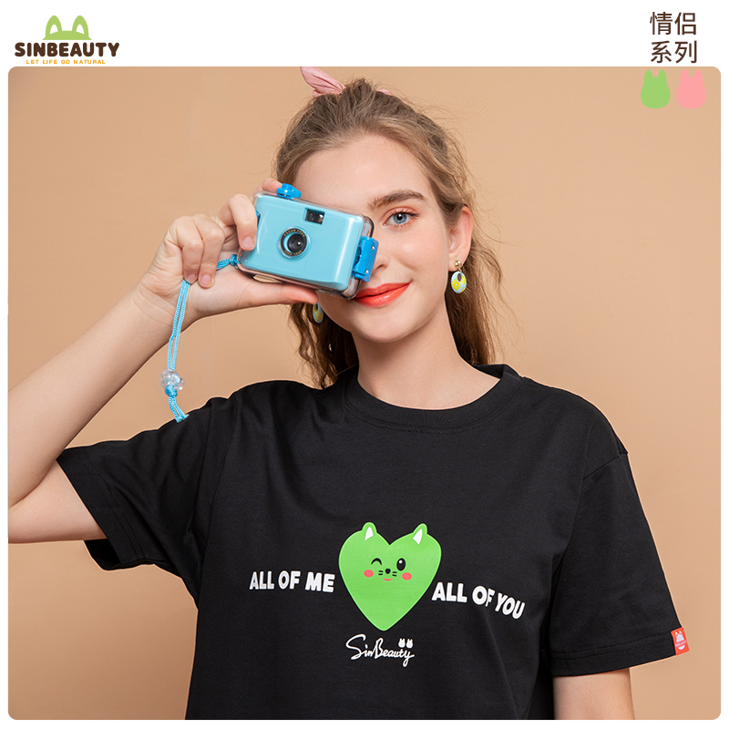 Flying mouse forest exclusive original love pattern backing t-shirt female cotton short sleeve Harajuku summer couple series t