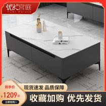 意式轻奢岩板茶几电视柜组合现代简约茶几客厅极简家用小户型地柜