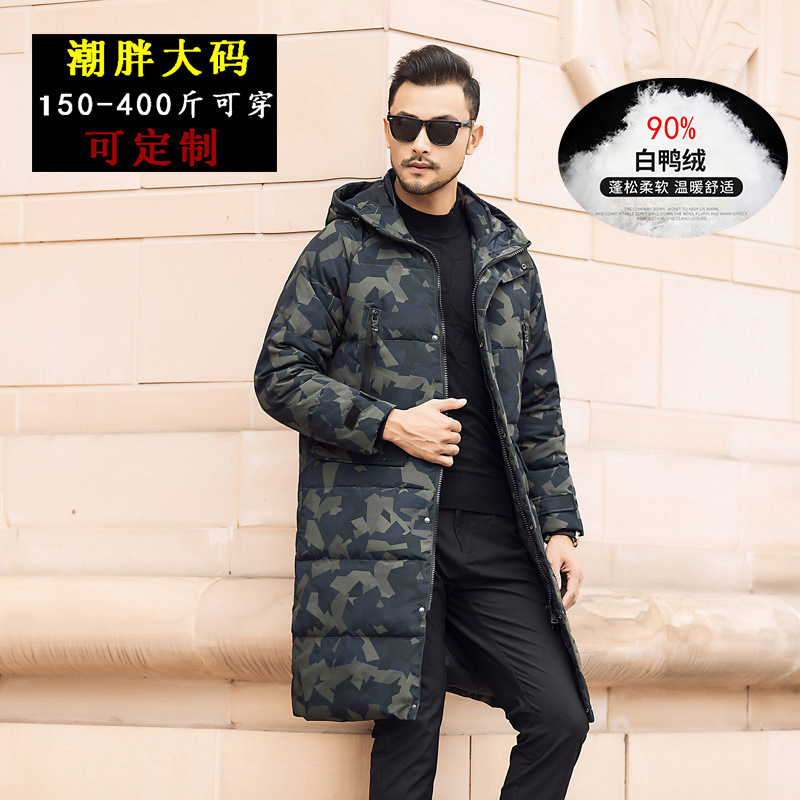 Fat down jacket male plus fat extra large 300kg knee length camouflage white down jacket male
