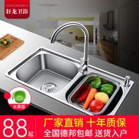 轩龙304不锈钢水槽双槽套餐 一体成型洗菜盆厨房洗碗池家用单水池