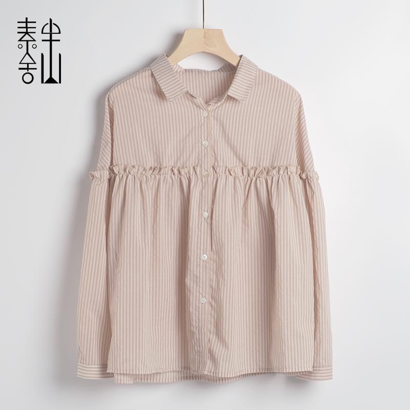 2020春秋装新款文艺方领荷叶边竖条纹衬衫女长袖韩版宽松衬衣上衣