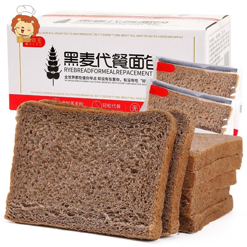 全麦瘦身切片粮粗低早餐健身面包