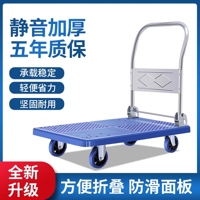 静音手推车平板车搬动车推货车小拖车折叠家用便携小推车拉货车