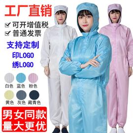 防尘服连体工业粉尘无尘服有口袋喷漆防护服全身重复使用静电衣图片