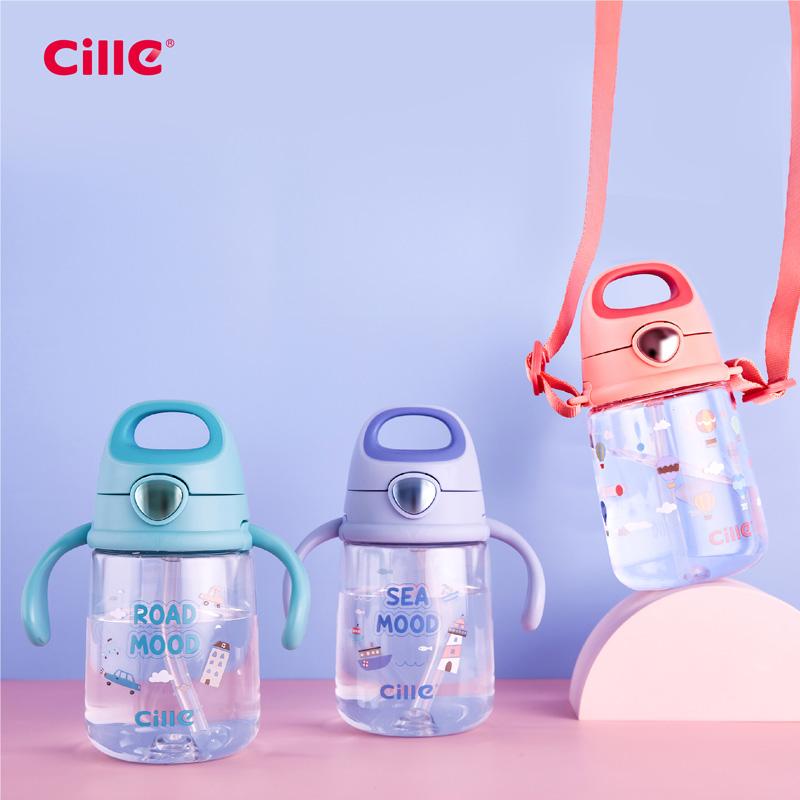 希乐儿童水杯宝宝可爱塑料吸管杯男女小学生幼儿杯子家用水壶