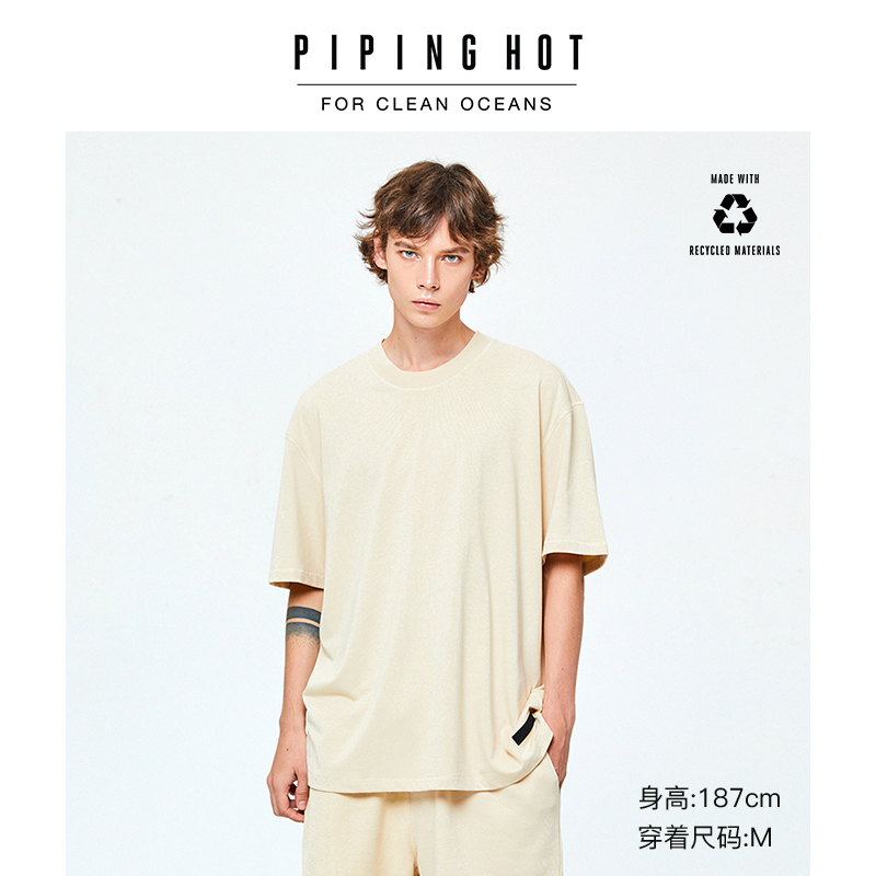 Ping hot new summer t-shirt mens couple simple cotton round neck loose and versatile short sleeve mens fashion