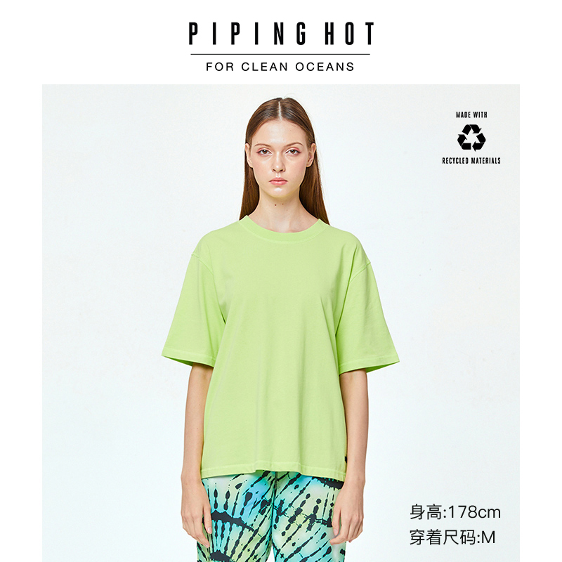 Ping hot summer new cotton short sleeve T-shirt womens loose and simple foundation versatile solid color top womens fashion