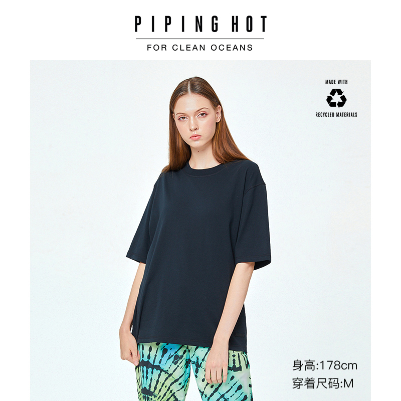 Ping hot brand new summer cotton pure color simple fashion T-shirt loose casual versatile top