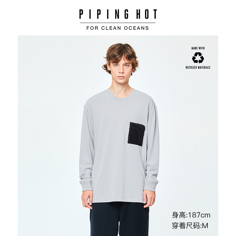 Ping hot spring and autumn new cotton long sleeve round neck T-shirt for men lovers