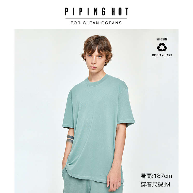 Ping hot summer new t-shirt mens couple fashion simple cotton round neck loose and versatile short sleeve top