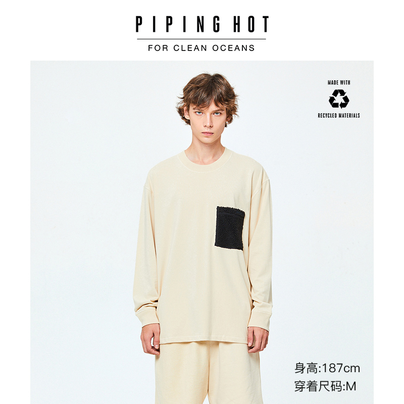 Ping hot autumn new lovers fashion cotton long sleeve round neck T-shirt casual loose versatile mens sweater
