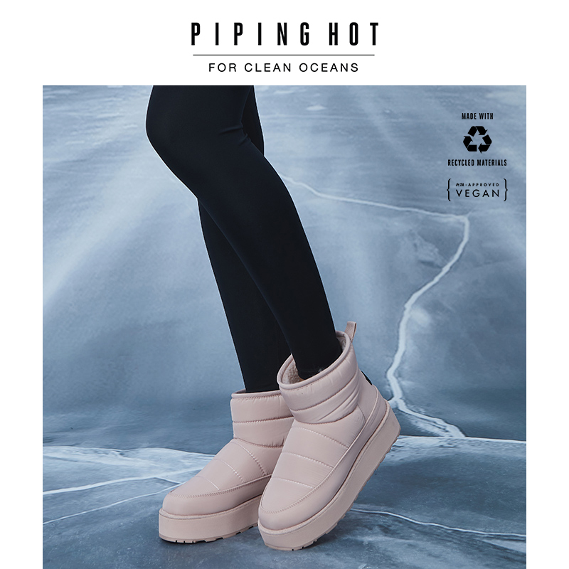 Ping hot / vegan womens new trend versatile waterproof upper with plush and thick soles snowboots