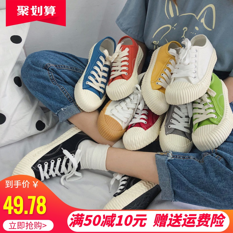 Biscuit canvas shoes, womens leisure, low top design sense, small Hong Kong style, new summer 2020, Korean version, all-around