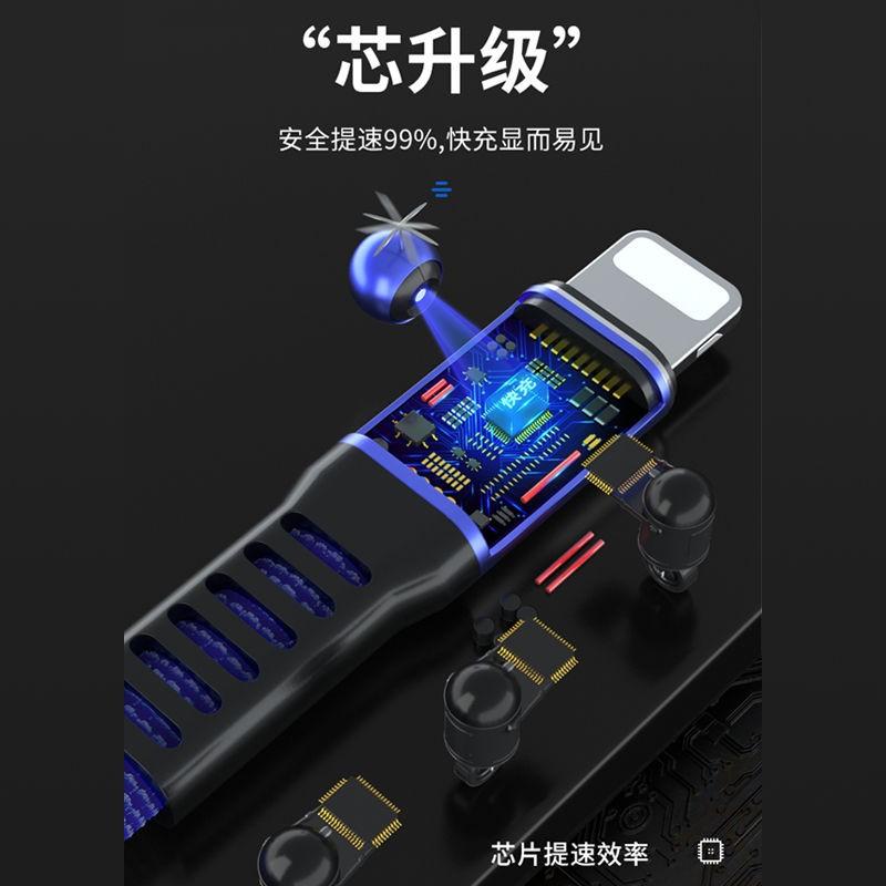 【1-2条】苹果数据线快充iPhone6s/5s/6/7/8/x/11冲XSmax