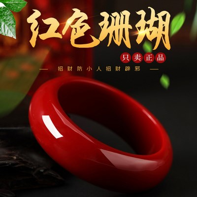 Good looking hot red coral red Bracelet womens headdress widened transfer retro national style benmingnian jewelry