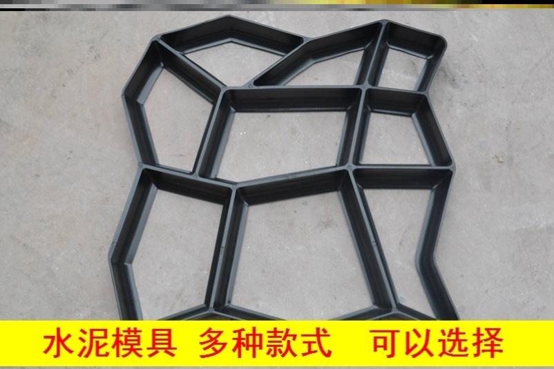Основные строительные материалы Артикул 625006548840