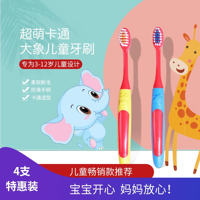 【桃小米】软毛卡通可爱宝宝训练刷