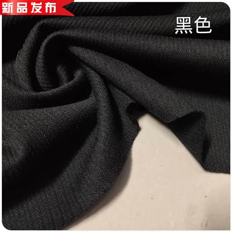 Autumn and winter new precious stripe fabric elastic base shirt dress suit wide leg I pants clothing fabric