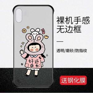 适用于苹果x超薄手机壳6s磨砂6p透明硬壳6sp无边框iphone7裸机手感8外壳