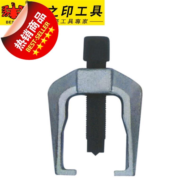 Chrome vanadium steel steering new product arm puller connecting rod arm ball joint puller bearing disassembly tool