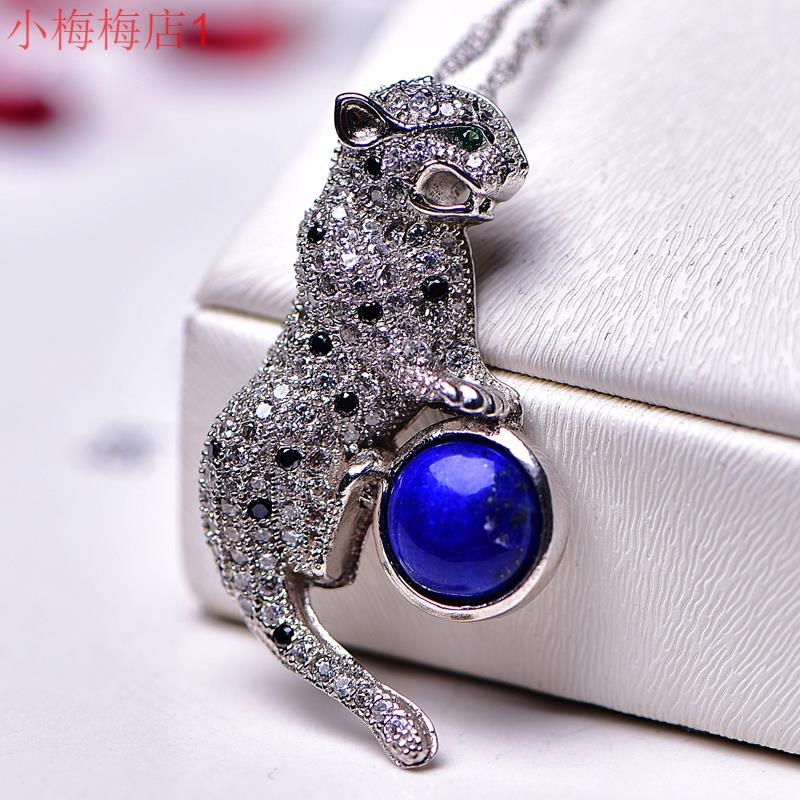 Natural lapis lazuli pendant inlaid with mens and womens necklaces national style jewelry handmade silver inlaid leopard retro Pendant