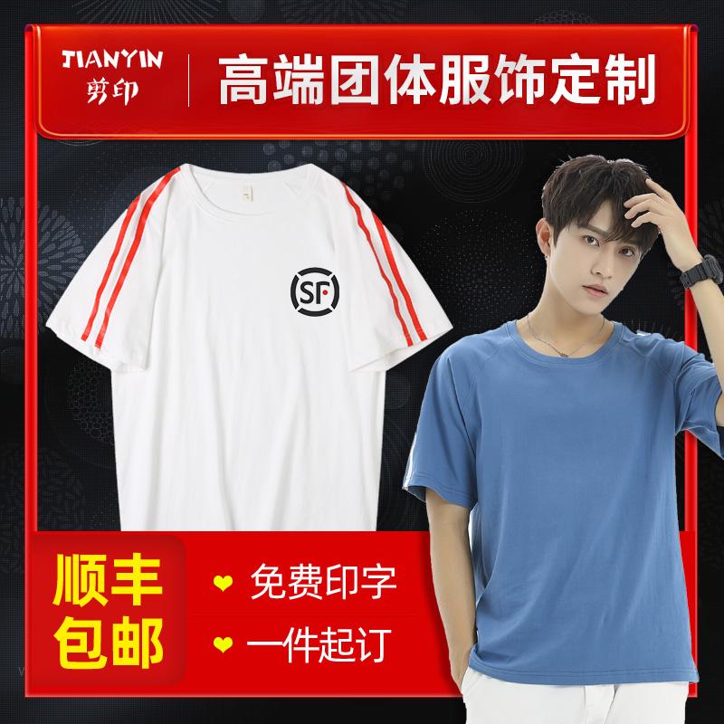 Crew round neck drop shoulder T-shirt DIY pattern custom logo embroidery printing loose work clothes T-shirt custom cotton