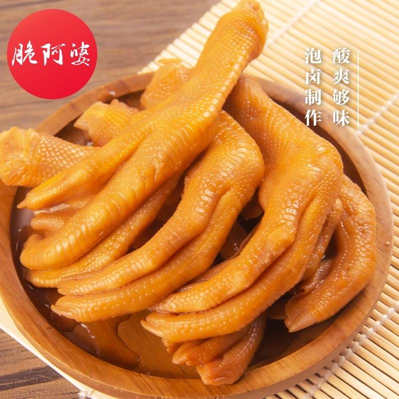 脆阿婆泡椒休闲小零食即食泡泡鸭爪