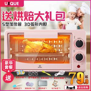 北美纽枸ueqeu小型家用烘焙电烤箱