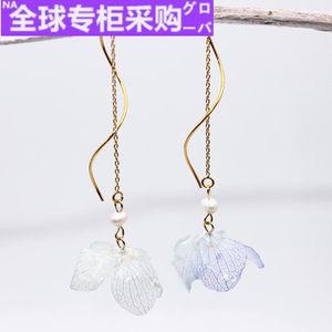 日本真花耳环绣球紫阳花jj红色永生花天然珍珠耳环耳夹耳线气质仙