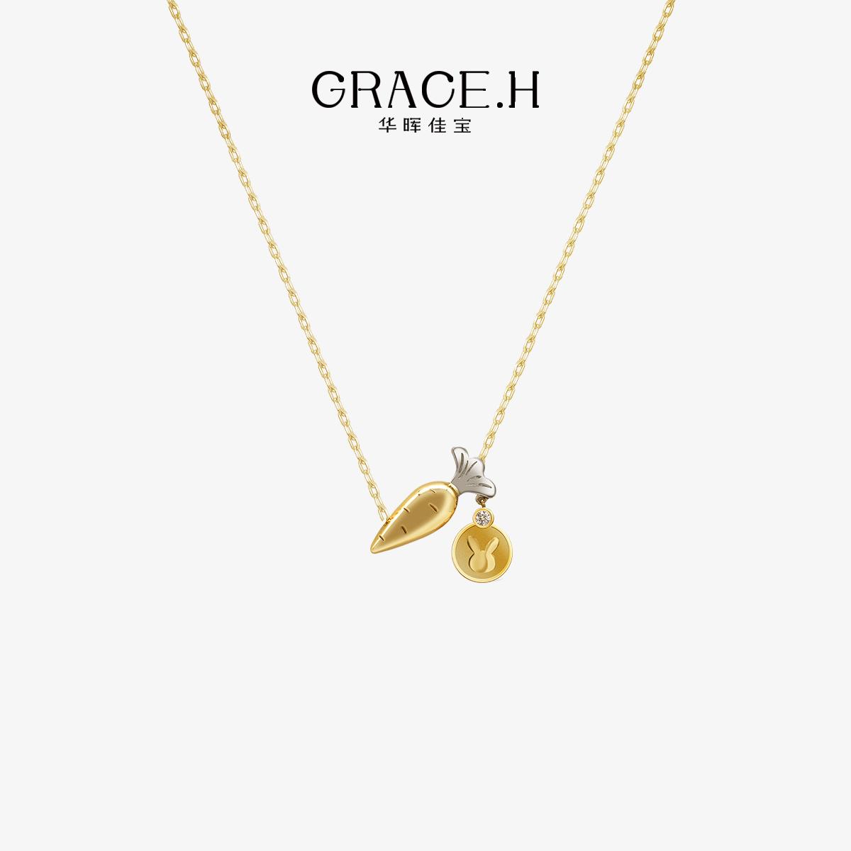 华晖佳宝奇妙的朋友小兔十二生肖K金镶钻项链胡萝卜女本命年礼物