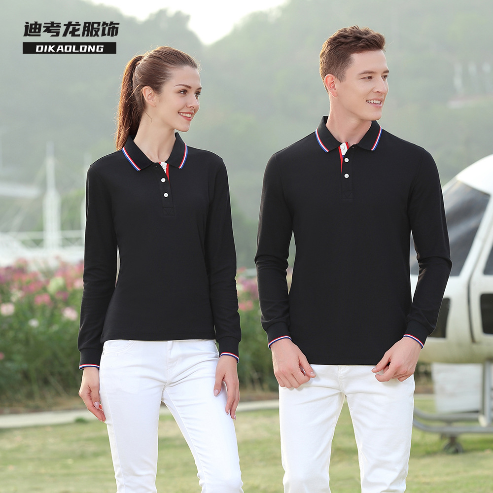 Long sleeve t-shirt mens Polo Shirt Youth business casual polo shirt enterprise staff clothing office Lapel overalls