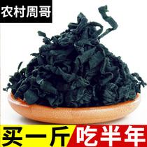 嫩裙带菜海带汤干货非特级即食新鲜韩国式火锅配菜食材螺旋海藻苗