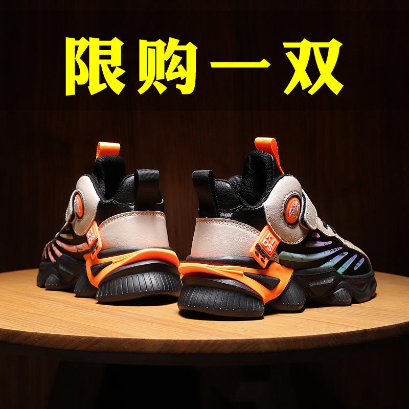 嗒嘀嗒2021夏款童鞋男童运动儿童鞋子潮流网面春秋男孩老爹篮球鞋