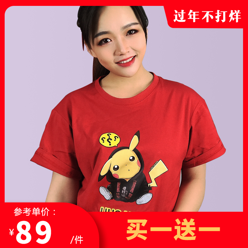 2021 new cotton round neck T-shirt Guochao Guofeng printing gilded cartoon cute cool domineering pop pattern