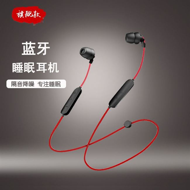 Nuoyi xy-002 is suitable for sleep headset in ear wireless Bluetooth is suitable for small ears and ear holes