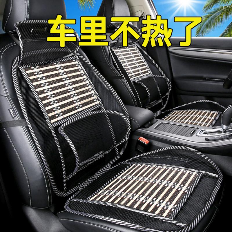 汽车坐垫夏季凉垫四季通用单片冰丝汽车座垫货车座椅凉席透气通风