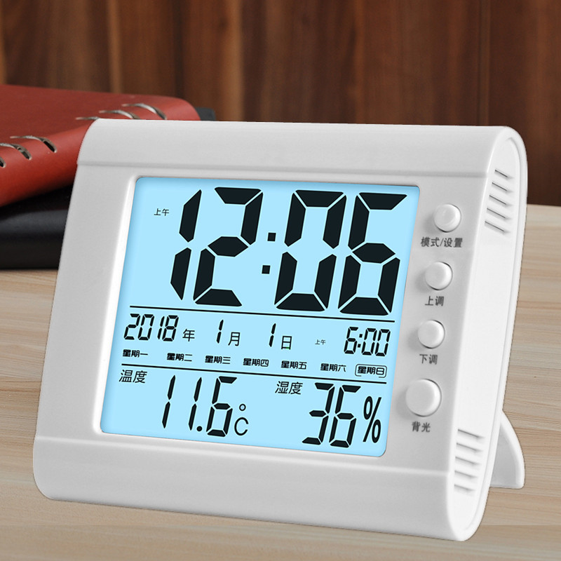 Temperature and humidity meter precision household thermometer indoor high precision temperature and humidity meter dry and wet electronic mercury hanging table