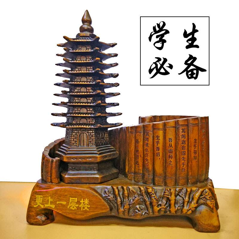Статуэтки башни Вэньчан Артикул 632106479703