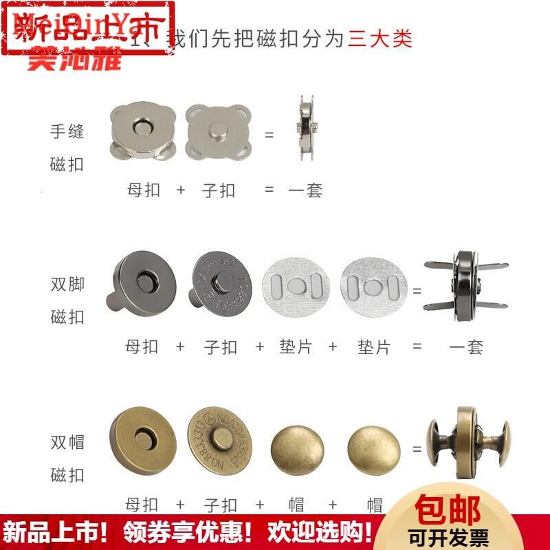 Bag dark x button metal iron buckle purse magnet buckle bag accessories button buckle suction cup Silver