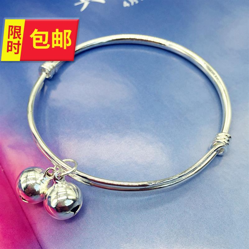 New Bracelet Silver Fashion Anklet female J Sheng smooth face simple versatile temperament foot ring