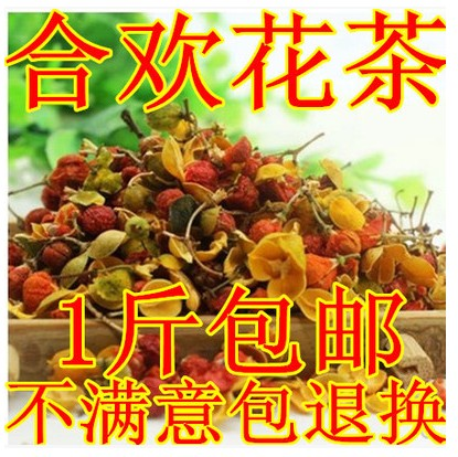 New Albizzia flower 500g, package mail natural Albizzia flower tea