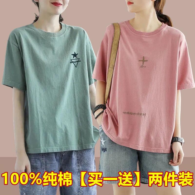 有两件装刺绣圆领短袖t恤女士夏季新款宽松时尚复古上衣纯棉