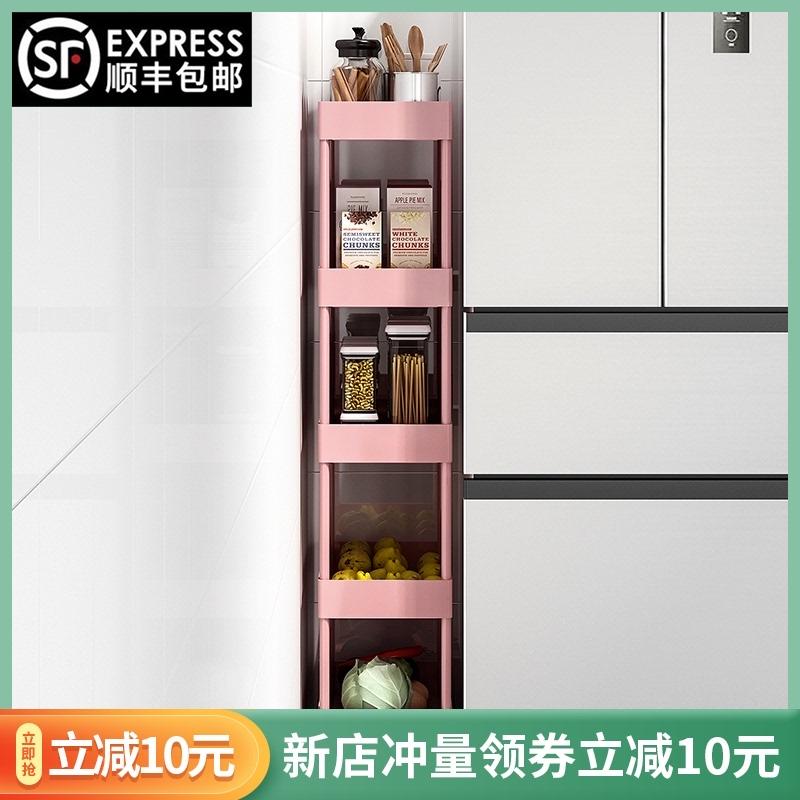 粉色厨房夹缝小推车冰箱侧边置物架超窄款靠墙缝隙移动小型收纳架