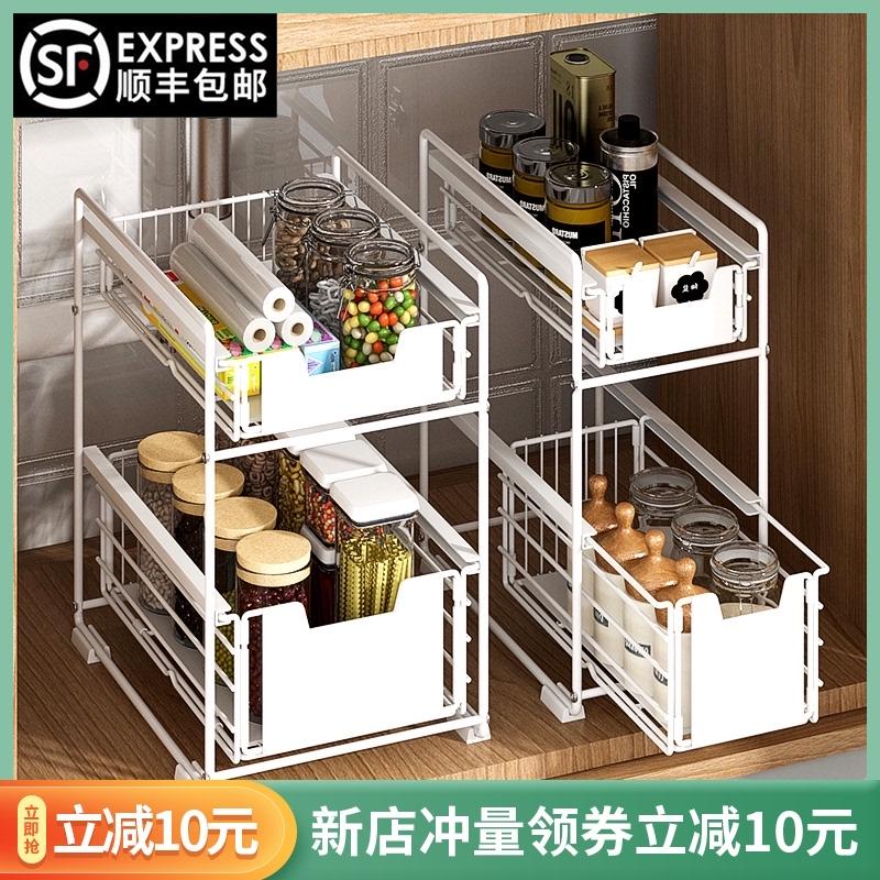 厨房下水槽置物架橱柜内调料调味品抽拉式台面抽屉浴室储物收纳架