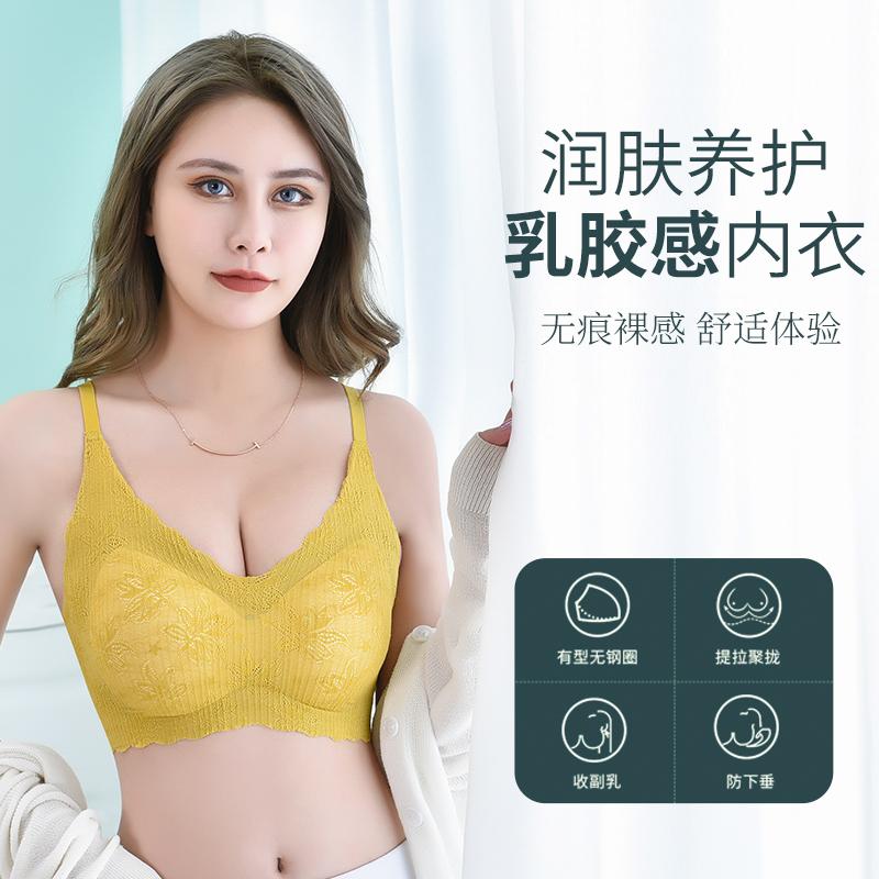 2021新品两件24.9乳胶内衣女士少女文胸da嘴候同款厂性感聚拢瑜伽