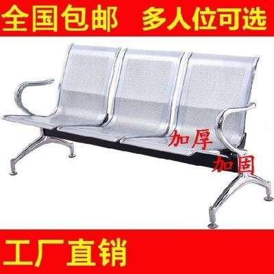 。公共座椅连排椅子礼堂椅休息椅