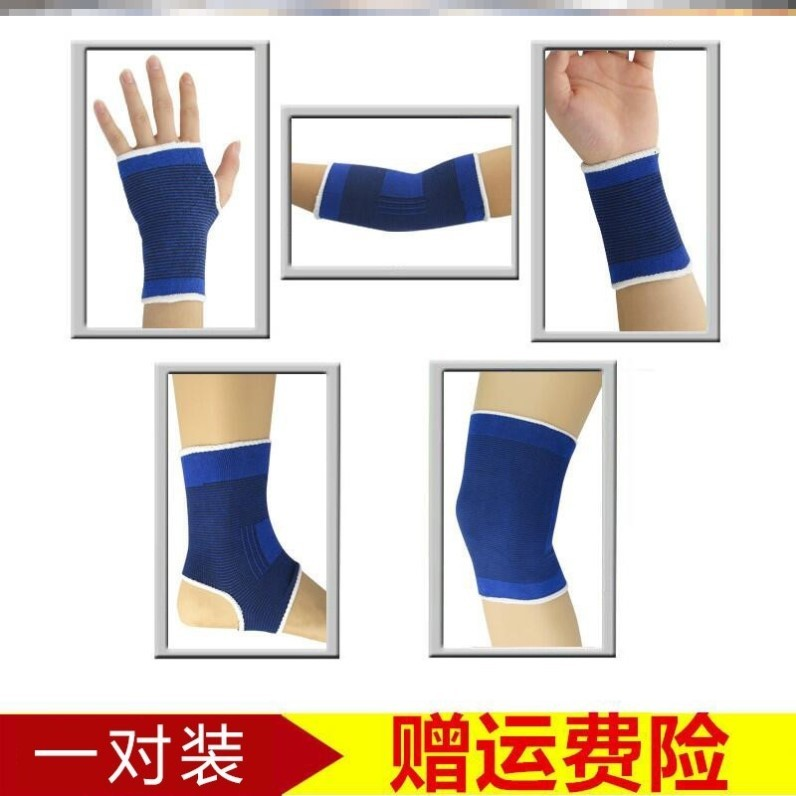 Training running anti fitness arm and leg wristband summer thin breathable knee, wrist and elbow set Palm Gloves