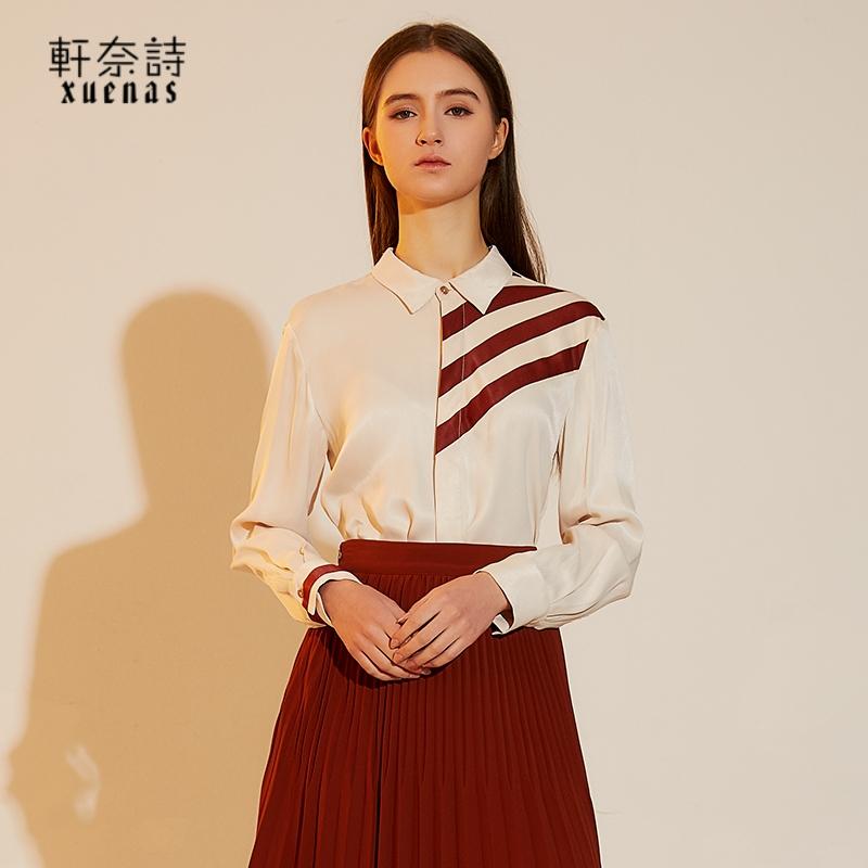 真丝桑蚕丝百搭长袖衬衫2021春季新款时尚洋气气质修身条纹衬衣女