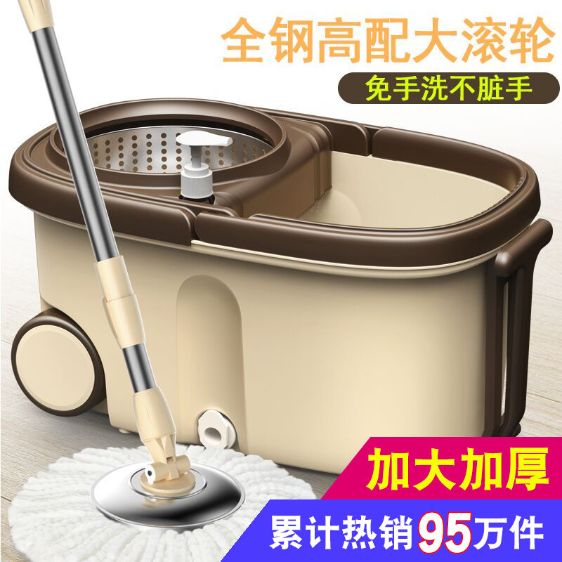 加大加厚旋转拖把桶墩布桶家用免手洗干湿两用地拖把桶拖布好神拖
